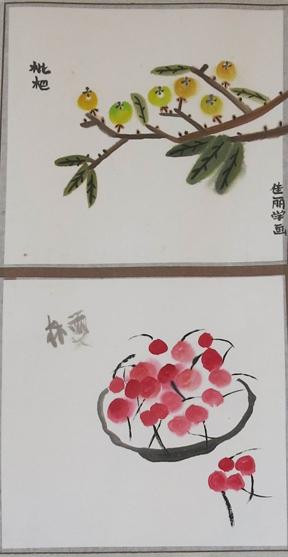 国画樱桃的画法步骤图